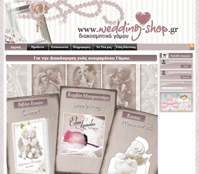 www.wedding-shop.gr